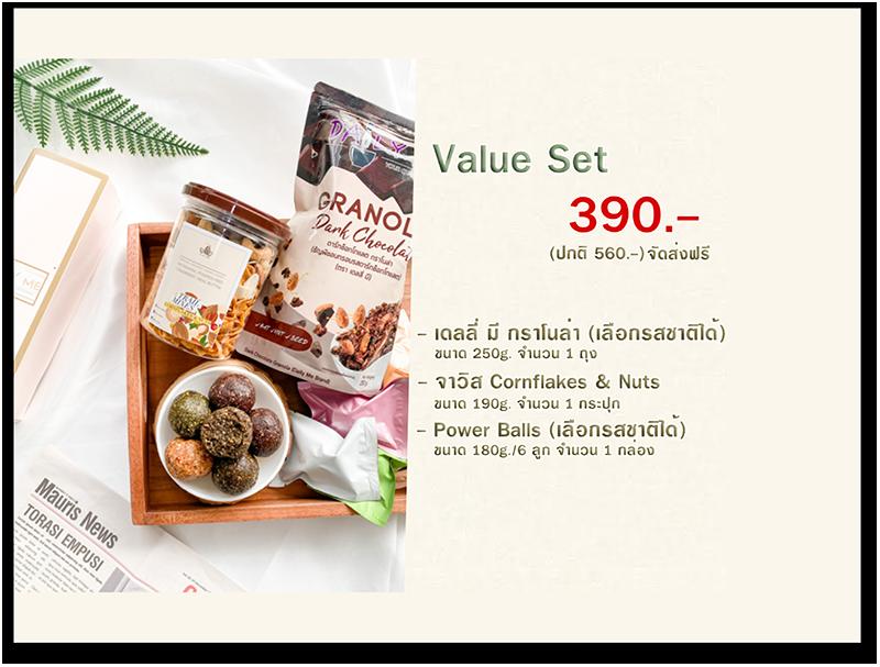 Value Set B